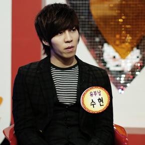Soohyun Is Willing To Become Religious For Sarang U Kiss Iranian Fanclub